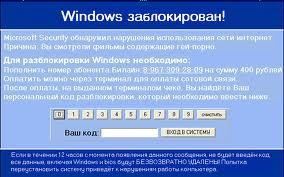 Удаление порно вируса номер 2474